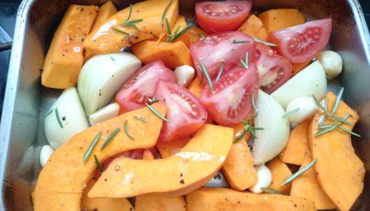 Диетическое блюдо – запеченная тыква с розмарином