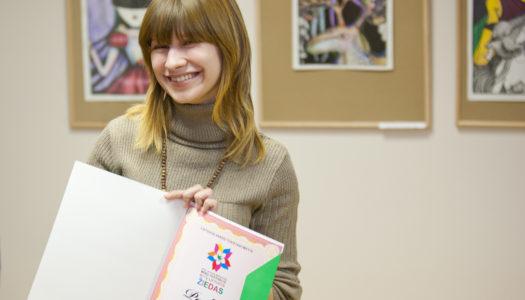 Рената Хаерова