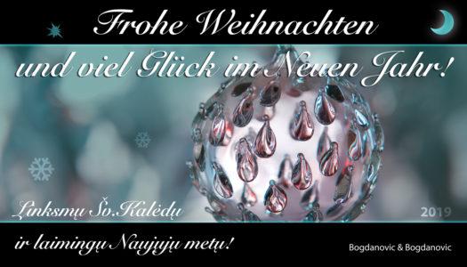 Frohliche Weihnachten! Счастливого Рождества!