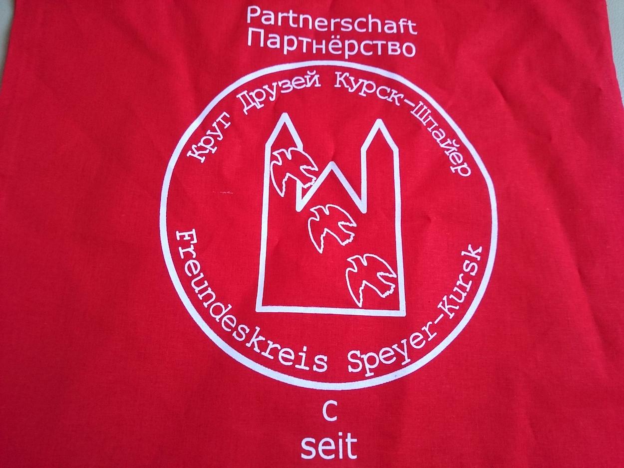 Speyer-Kursk