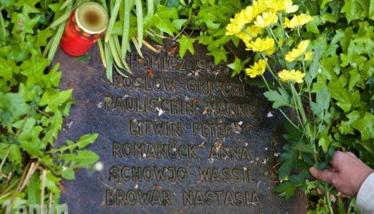 9 мая 2019 панихида на кладбище Хайдельберга