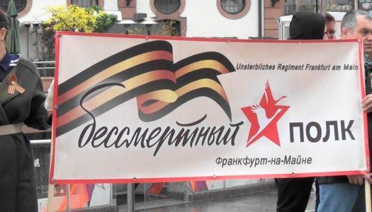 Германия отмечает День победы над нацизмом