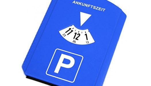 Не забывайте о парковочных часах!
