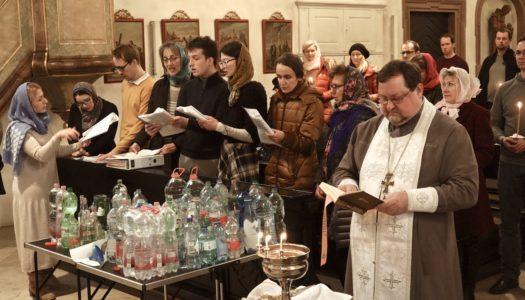 Освящение воды в праздник Богоявления